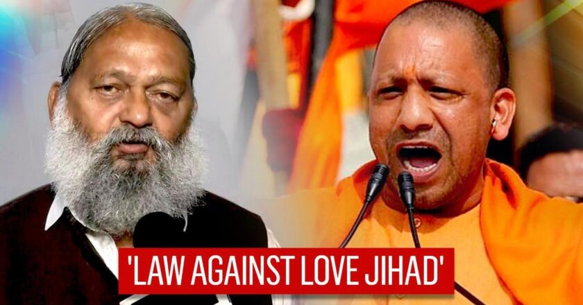 Law Against 'Love Jihad' Soon, 5 Years' Jail, Says Madhya Pradesh Minister